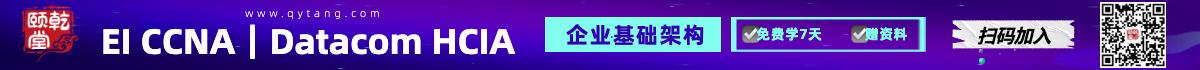 鸿鹄论坛.png